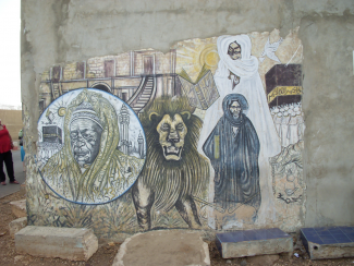 Mouride Mural