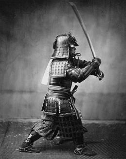 The Unbelievable Legend Of The First Black Samurai Pushblack Now Its free browser extension, retailmenot genie. black samurai pushblack